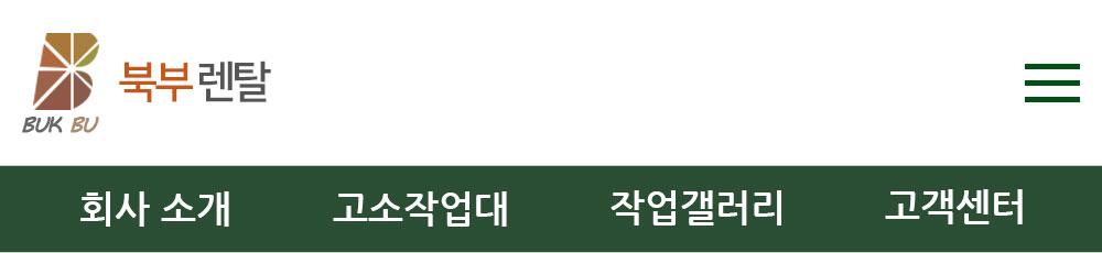 H2디자인